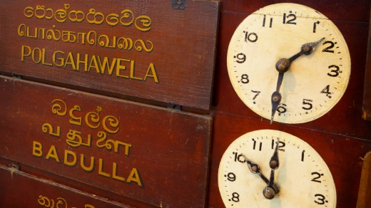 Clocks in the train station in Kandy