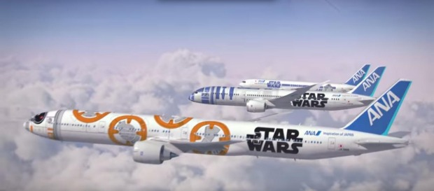 ANA will has three different Star Wars themed planes.