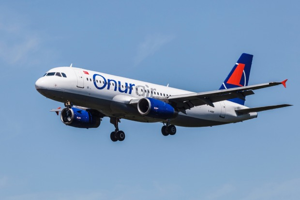 """Onur Air, Turkey: Customer rating 5/10. """"The seat was very uncomfortable. Water was not free, they charge 3 Euros for a ..."""