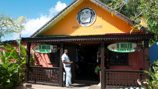 Marley merchandise - the gift store.