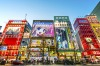 TOKYO, JAPAN: It's sleek and it's modern, and heavily influenced by the West, and yet Tokyo is very much a city apart. ...