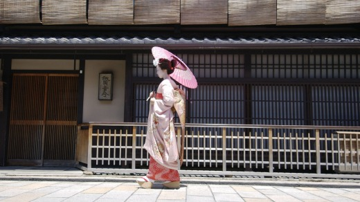 Traditional dress in Kyoto, Japan.
