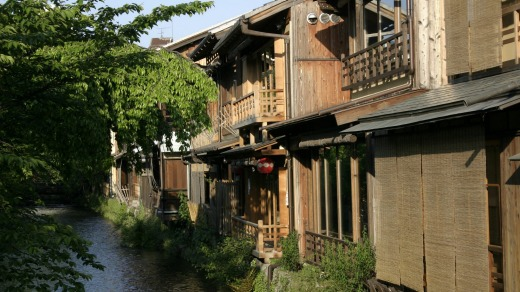 Machiya townhouses in Kyoto's Gion district.