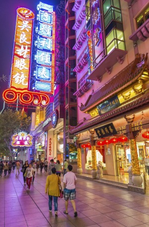 Nanjing Road, in the futuristic nightscape of central Shanghai's Huangpu district.