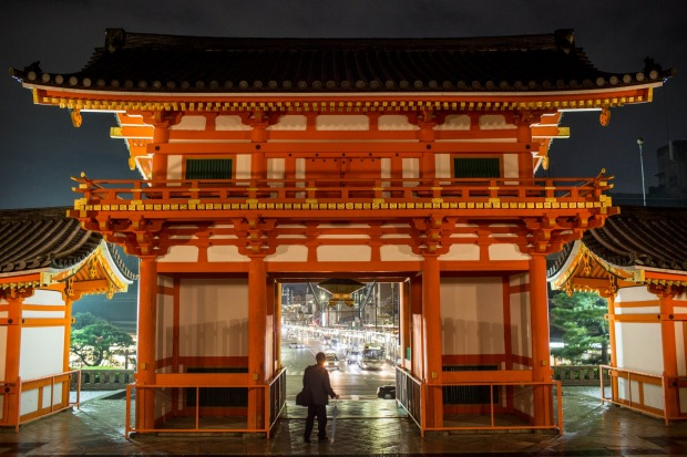 Number 2: Japan. Pictured, the Yasaka Shrine in Kyoto, Japan.