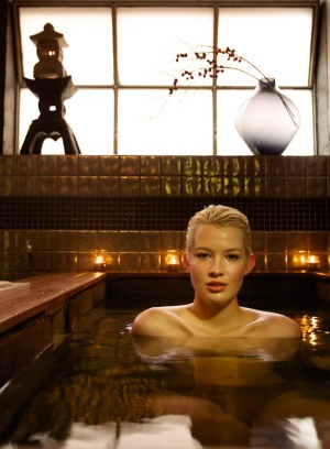 The Onsen Ma Japanese bathhouse in Melbourne.