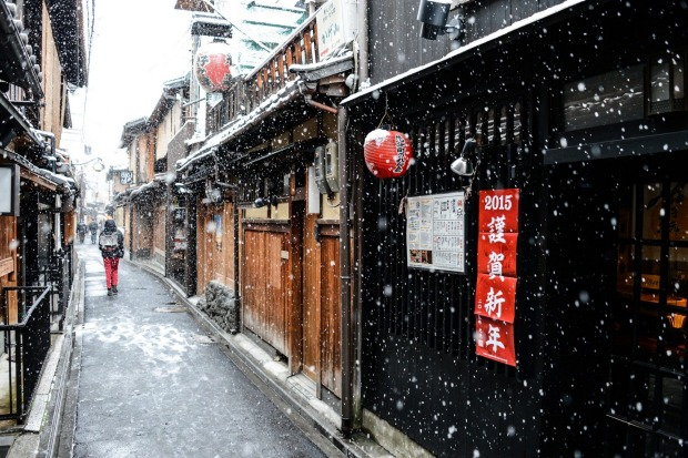 New Years day in Kyoto, Japan. As nearly all shops and restaurants were closed, we entertained ourselves by walking the ...