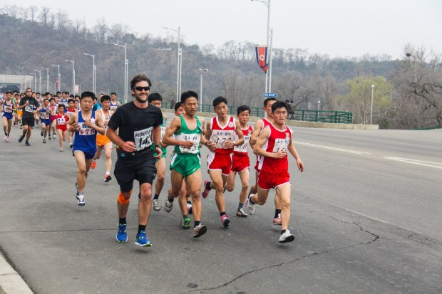 Pyongyang Marathon part of a new North Korea trip offered by Intrepid Travel.