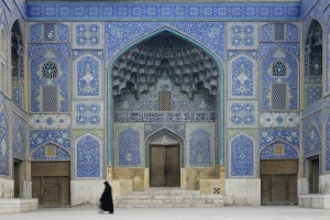 People shunned Iran, despite its rich cultural heritage.