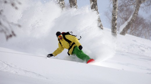 Boarding in Niseko Japan - watch the weight limits for your equipment