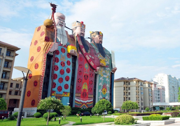 Tianzi Hotel, Sanhe, China: There's no missing this unusually-shaped hotel in China's eastern Hebei province, which ...
