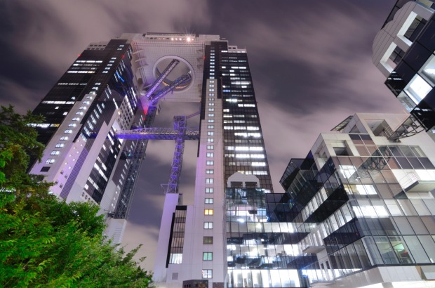 Umeda Sky Building, Osaka: As the 19th highest building in Osaka, the Umeda Sky is one of the most recognisable, with a ...