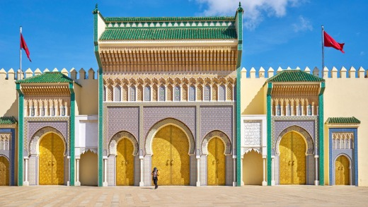 The gates of the Royal Palace.