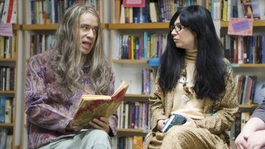 Comedy or documentary: Portlandia.
