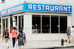 Tom's Restaurant. Its exterior was used as a stand-in for the fictional Monk's Cafe in <i>Seinfeld</i>.