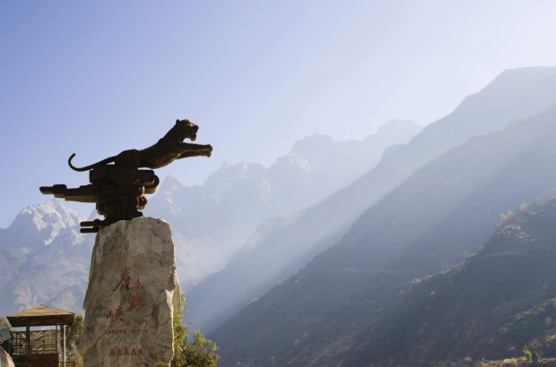 Tiger Leaping Gorge (China)