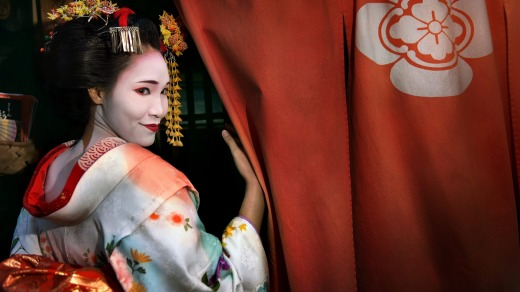 Just when you think Japan is modern, you discover an ancient tradition.