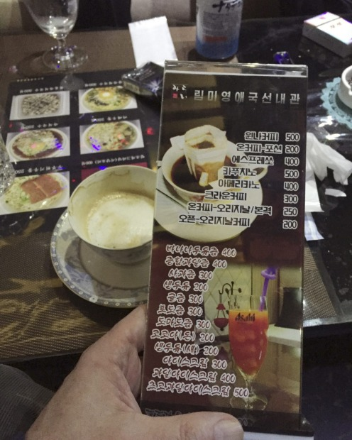 The coffee and drinks menu at a coffee shop in Pyongyang, North Korea.