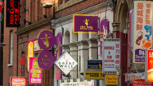 Manchester is home to one of Europe's largest Chinatowns.