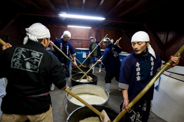 PONSHUKAN SAKE TASTING: You'll find sake breweries all over Japan, and many are prepared to offer tastings and tours to ...