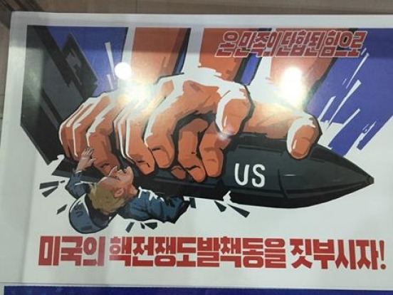 A propaganda poster in North Korea.