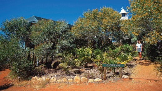 Kooljaman Resort and lighthouse at Cape Leveque