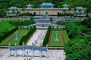 The National Palace Museum, Taipei.