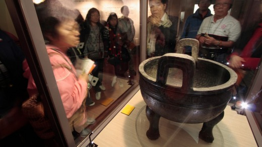 Artifacts on display in The Palace Museum in Taipei.