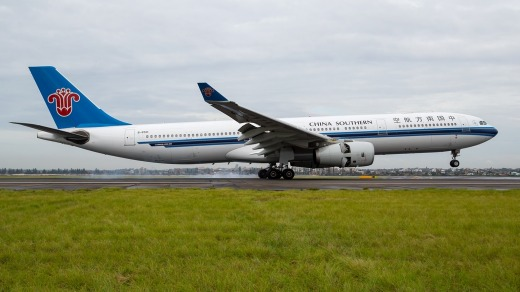 One of China Southern's Airbus A330s.