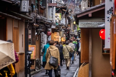 During a trip to Japan in April this year, we managed to spend a few days in Kyoto. Being peak cherry blossom season, it ...