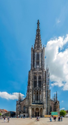 Ulm Minster, Germany: The tall building craze only really kicked off in the 20th century, and before then, the tallest ...