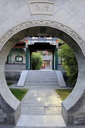 CStep back in time at Aman Summer Palace.