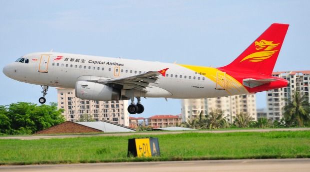 In September 2016, Beijing Capital Airlines launched a Melbourne-Qingdao-Shenyang service.