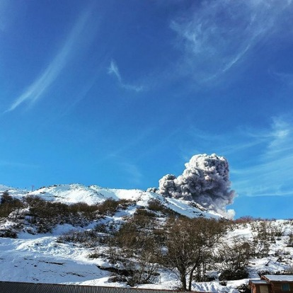 That moment you see smoke from the volcano you were skiing a moment ago.