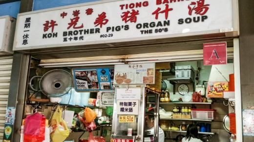 One of many exotic food stalls in the Tiong Bahru Food Centre.