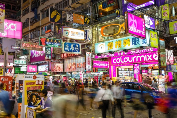Mongkok, Hong Kong: Mongkok in Kowloon is one of the most neon-lighted place in the world and is full of ads of ...