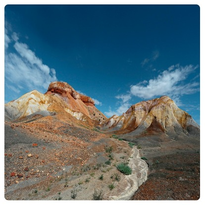 The Anna Creek Painted Hills, previously called the Secret Painted Hills, are a spectacular and recently discovered ...