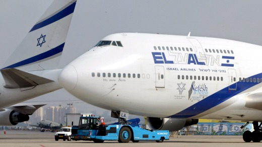 Israel's El Al is the worst international airline in the world when it comes to arriving on time.