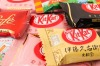 No time for a break: Japan has more than 300 flavours of Kit Kat.
