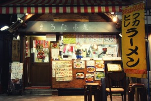 Yokohama's Chinatown is a hugely popular destination for hungry Tokyoites.