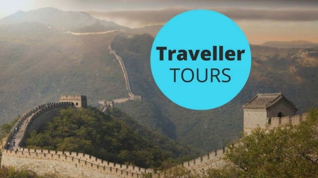 Traveller Tours: See China on an exclusive tour with Traveller