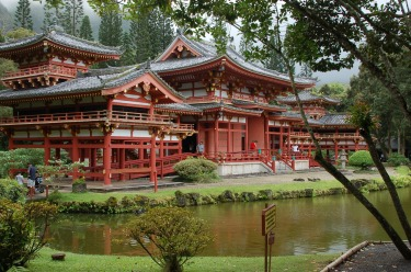 We visited the Byodo-In Temple in June 2016, beautiful grounds and architecture. It is located in the Valley of the ...