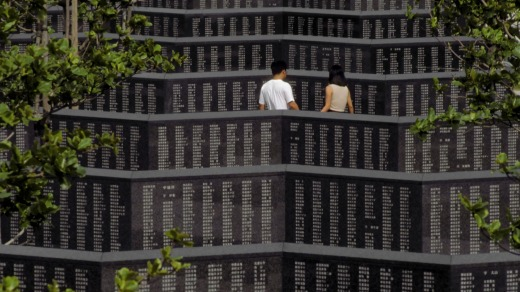 Looking for names of relatives lost in the Battle of Okinawa in World War II