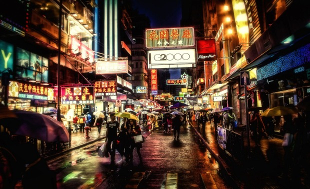 Energised and Vibrant Hong Kong City on a rainy night.