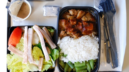 Calorie count: There's a reason why airlines don't tell you what's in your in-flight meal.