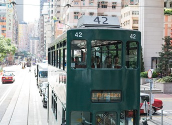 The tram is the easiest way to get around the whole of Hong Kong. For the small sum of $2.50 you can sit on the top and ...
