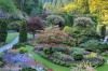 Image of the beautiful Butchart Gardens, Victoria, Vancouver Island, Canada. This shot was taken just before the area ...