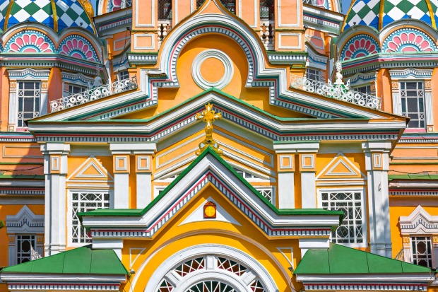 The facade of the Zenkov Cathedral in Almaty.