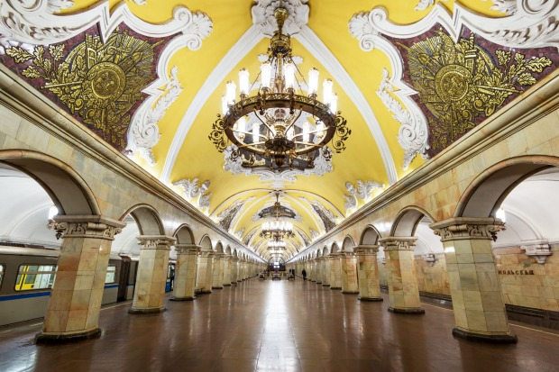 Image result for metro moscow