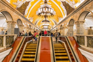Komsomolskaya subway station in Moscow.